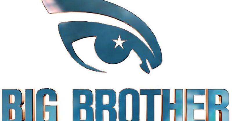 Big Brother Nigeria, Big Brother