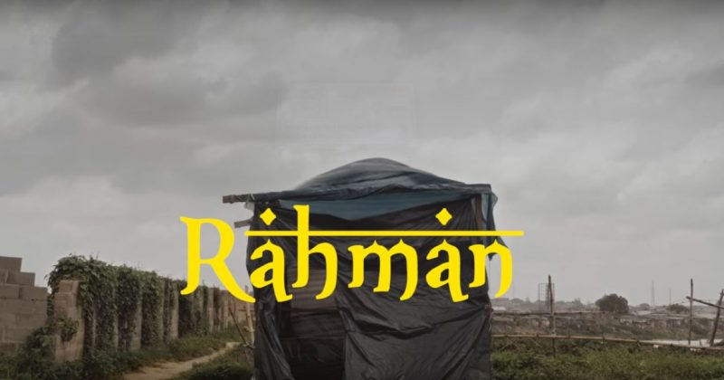 Rahman