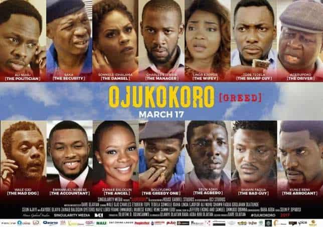 "Dare Olaitan's ""Ojukokoro"" to be screened in New York"